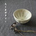 たくまポタリー 宅間祐子●小鉢 線 グレー●お皿 bowl