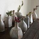 金京徳 野の花の粉引一輪挿し 花瓶