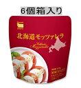 タカナシ「北海道モッツァレラチーズ」100g