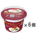 タカナシ「北海道クリームチーズ」220g