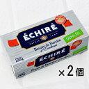 「エシレバター」250g板タイプ 有塩_2個