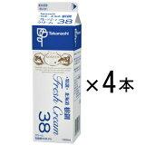 """新鲜的牛奶和克梨子的滋味哈工大够好""""鲜奶油和38专业Hokkaidou""""1000毫升[タカナシ生クリーム「特選・北海道根釧フレッシュクリーム38」1000ml]"""
