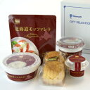 送料無料 タカナシ北海道乳製品4種類とスコーンの贈り