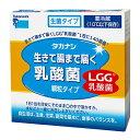送料無料 生きて腸まで届く乳酸菌(顆粒タイプ)LGG乳酸菌1箱 30包【定期発送便】| サ