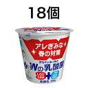 タカナシ「ヨーグルトWの乳酸菌」100g_