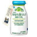 送料無料 いせはら地(じ)ミルク180ml 6本   足柄乳業 タカナシミルク 高梨乳業 クリー