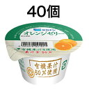 タカナシ「オレンジゼリー」73g