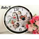 お名前時計.com丸型 【シンプルデザイン】 掛け時計 置時計 ホワイト 23cm【オーダ