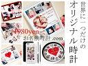 お名前時計.com A4型【横型デザイン】 掛け時計 置時計 ホワイト【オーダーメイド】