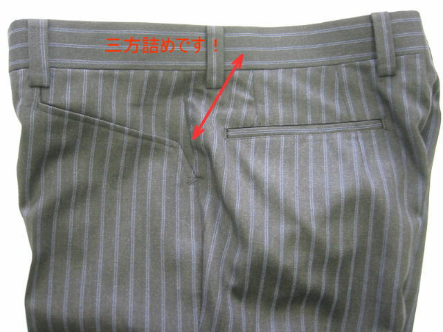 メンズ・紳士・パンツ・スラックス・ウエスト詰め(−5.0cm以上)三方詰め