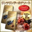 リンツリンドールアソート600g(約50粒入り)×2箱イタリア産チョコバレンタインコストコプレゼント送料無料ギフトホワイトデー