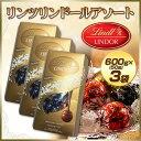 リンツリンドールアソート600g(約50粒入り)×3箱イタリア産チョコバレンタインコストコプレゼント送料無料ギフトホワイトデー
