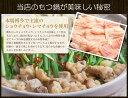 【ホルモン増量480g!超目玉価格】総合ランキング1...