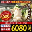 総合ランキング1位獲得!送料無料 博多牛もつ鍋セット4-6人...