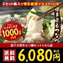12月6日(木)テレビ熊本放映!総合ランキング1位獲得!送料...