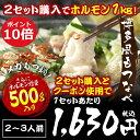 \3周年SALE☆P10倍+ク...