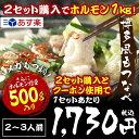 \特別SALE300円OFFクーポン☆あす楽対応/ホルモン大増量500g+とろろ無料 お客様大感謝SALE!11種類のスープと総合1位を獲得した博多もつ鍋をお召し上がり下さい
