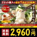 【3日間限定⇒1000円OFF×カレー2食が今だけ無料】メガ...