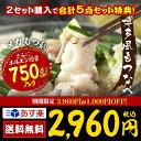 【楽天市場スーパーセール限定⇒1000円...