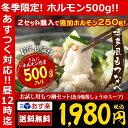 【冬季限定SALE×あす楽対応】 総合ランキング1位 お試し...