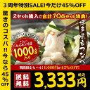 【楽天スーパーSALE⇒超目玉45%OFF】総合ランキング1...