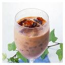 アイスライン 氷カフェ コーヒー 無糖 60g×20袋 【冷凍】業務用 夏 ドリンク