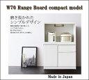 キッチン収納棚 シンプル設計 カラー:白天板は艶ありエナメル鏡面仕上げスライドカウンタートレー付きで使い勝手も◎安心・高品質の日本製です。