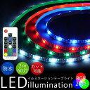 リモコン付き LED テープライト 2M 防水 60灯 RGBカラー 全20色 全22発光パターン イルミネーション 調光 USB接続 カット可能 テレビ モニター バックライト PR-TAPELIGHT-RI【メール便対応】