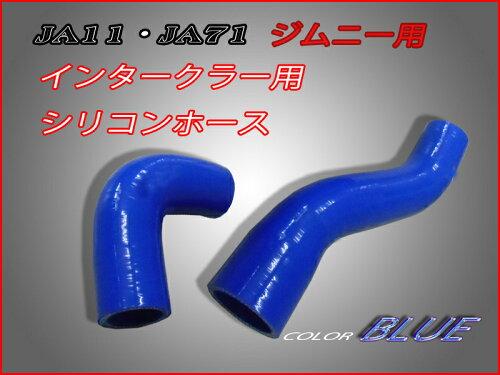 �饸������JA11