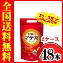 【送料無料】【メーカー直送】【2ケース48袋入】太陽のマテ茶情熱ティーバッグ 2.3gティーバッグ(10個入り)
