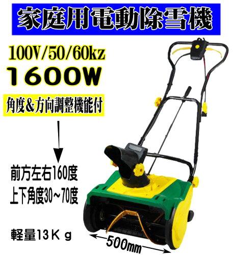 ������̵���۳���Ĵ����ǽ����ư���㵡�㤫����100V/50/60kz