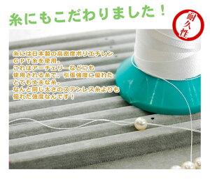 楽天ランキング入賞!あこや真珠ネックレス7.5mm〜8mm珠長さが選べる国産真珠パールネックレス(42cm/45cm)とイヤリングまたはピアスの2点セット日本製[レディースジュエリー]【RCP】