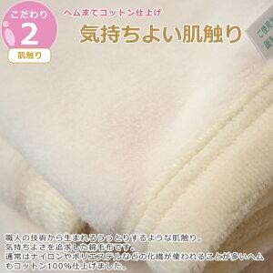 【シングルサイズ】Onethread日本製ナチュラルコットンマイヤー編み気持ちよい綿毛布(毛羽部)コットンブランケット140×200cm人気ブランケット洗濯可【ワンスレッド】【RCP】