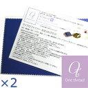 Ot-cross-2p
