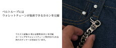 【deuces】14.8ozオーダーメイド生地Dカン付きコンフォートリジットデニム