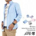 シャツ 長袖 日本製オックスフォードボタンダウンシャツ(GW-A5403)メンズ トップス シャツ インナー ボタンダウンシャツ 国産 長袖シャツ メンズ シンプル 無地 オックスフォード シャツ カジュアル フォーマル シャツ オフィス 仕事着 遊び着 シャツ