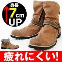 シークレットシューズ メンズ シークレットブーツ【JO'ism】7cmアップ!キレイめシークレットドレープブーツ(JI-SH10101)靴 メンズ シークレット...