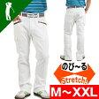 SALE大きいサイズ ゴルフウェア メンズ ゴルフウエア 冬 スポーツウェア ゴルフウェアー メンズ ファッション おしゃれ ゴルフパンツ ゴルフ(CG-G130401W)美シルエットでスコアアップ! サンタリート