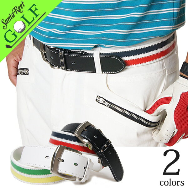 カラーラインゴルフベルト(TW-GF012)メンズ小物フェイクレザーPU合成皮革ゴルフウエアトリコロ