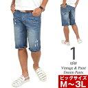 SALE ジーンズ ショートパンツ 大きいサイズ メンズ デニム デニムパンツ 半ズボン メンズ