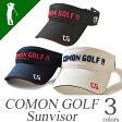 ゴルフ ゴルフサンバイザー エンブレム ゴルフ用品 小物 ラウンド カラバリ 3色 バイザー メンズ ファッション ゴルフ エンブレム刺繍サンバイザー(CG-CP549)ゴルフウェア ゴルフウェアー おしゃれ golf