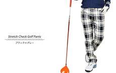 ゴルフウエア秋冬メンズゴルフパンツ大きいサイズCOMONGOLFコモンゴルフ冬ゴルフストレッチチェック柄ゴルフ暖かい防寒ゴルフウェア大きいサイズ裏フリースストレッチチェックゴルフパンツ(CG-G150925)サンタリート