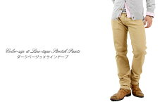 SALE大きいサイズメンズパンツデザインジップローライズメンズボトムスストレッチレビューチノパンコットンパンツストレッチパンツスリムパンツおしゃれチノパンツ美脚パンツベージュ黒カーキ男性ストレッチコットンパンツ(JI-71322)