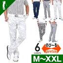 SALE ゴルフウェア メンズ おしゃれ パンツ 秋 冬 ゴルフ ストレッチ カツラギ ゴルフ