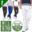 SALE ゴルフウェア メンズ パンツ ...
