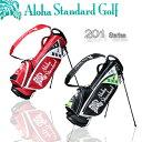 Aloha Standard CB201 8インチ スタンドバッグ