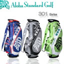 Aloha Standard CB301 9インチ スタンドバッグ