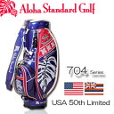 Aloha Standard CB704 USA「50th」Limited 8.5インチ キャディバッグ