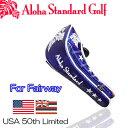Aloha Standard アロハスタンダード ヘッドカバー フェアウェイ用(902シリーズ)USA「50th」Limited