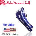 Aloha Standard アロハスタンダード ヘッドカバー ユーティリティ用(902シリーズ)USA「50th」Limited